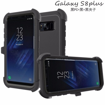 Shockproof Heavy Duty cover Phone Case for Samsung Galaxy S8 withBelt Clip Fits Otterbox Defender - intl