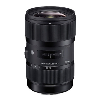 Sigma 18-35mm f1.8 DC HSM Art for Nikon Price Philippines