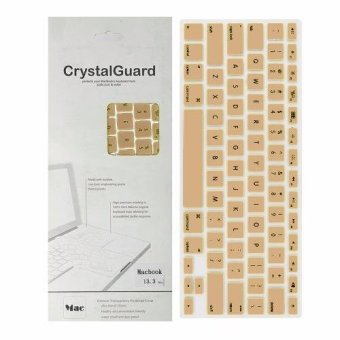 Silicone Keyboard Protector Keypad Cover for MacBook Air 11.6(Gold)