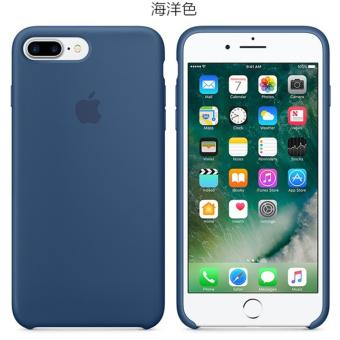 Silicone Protect Back Cover Case For Apple iPhone 7 plus (Ocean Blue)