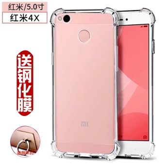Silicone transparent all-inclusive drop-resistant soft case phone case