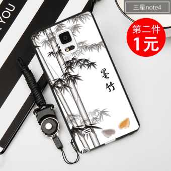 Small Emperor note3/note4 silicone drop-resistant protective case phone case
