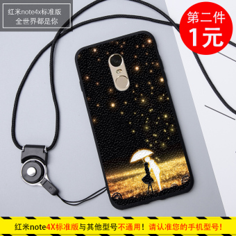 Small Emperor note4x/note4 silicone drop-resistant protective case phone case