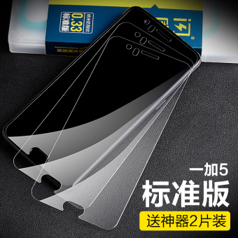 SmartDevil anti-Blueray explosion-proof glass protector Film