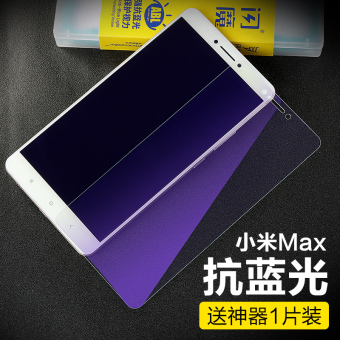 SmartDevil anti-Blueray XIAOMI anti-Fingerprint glass protector Film