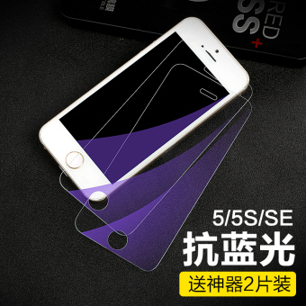 SmartDevil iphone5s/5c Apple anti-Blueray anti-Fingerprint mobile phone protector glass Protector