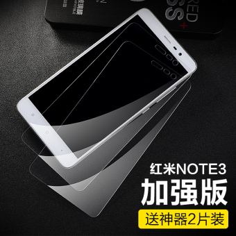 SmartDevil note3/note3 anti-Blueray explosion-proof anti-Fingerprint protector Film