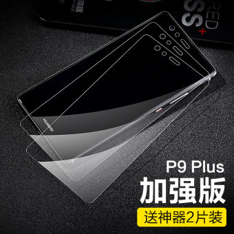 SmartDevil P9/p9plus anti-Blueray ultra-clear proof protective protector Film