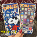 Snoopy iphone7/7plus cartoon tempered glass Protector