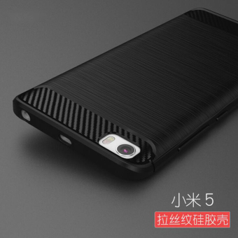 Soft silicone case for Xiaomi Mi5 phone cases back cover