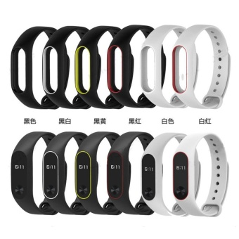 Soft Silicone Wrist Band Strap Bracelet Replacement For Xiaomi MI Band 2 - intl