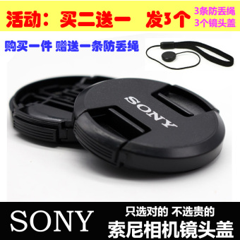 Sony 10-18mm/sel1018/62mm lens front cover protective cover camera lens cap