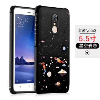 Stylish guy's note3/note2 starry XIAOMI Redmi phone case