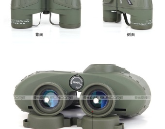 SUNCORE 10x50 Binoculars High Power HD Night Vision - intl