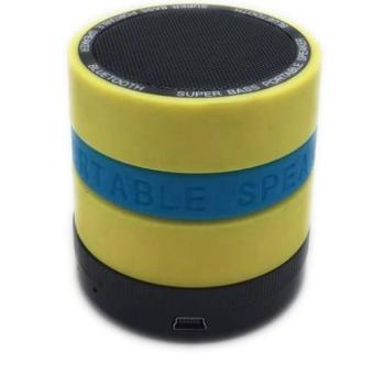 Sunsonic Super Bass Portable Speaker (Yellow) Price Philippines