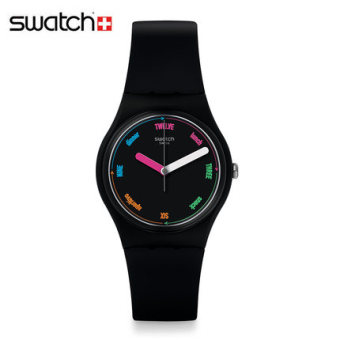 Swatch gb753 gentleman Hong ultra-clear tempered watch Plate