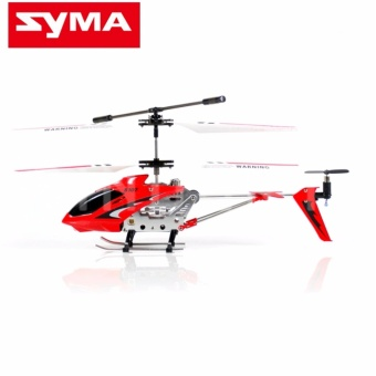 SYMA S107G/S107 GYRO Metal Series 3 CH Infrared RC Mini Helicopter(Red)