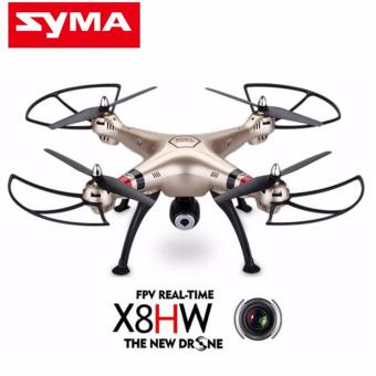 Syma X8HW WIFI FPV with 1MP HD Camera 2.4G 4CH 6 Axis Altitude HoldRC Quadcopter (Gold) Price Philippines