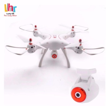 Syma X8SC 2.4GHz Frequency RC Quadcopter Drone 6 Axis Headless Mode Quadcopter Drone (White) Price Philippines