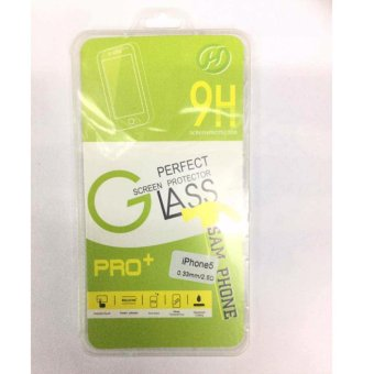Tempered Glass Screen Protector for Apple iPhone 5G/5S/SE (Clear)