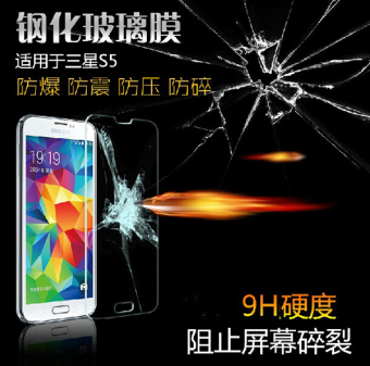 Tempered glass screen protector Samsung S8 plus S6 S7 edge