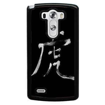 Tiger Pattern Phone Case for LG G3 (Multicolor)