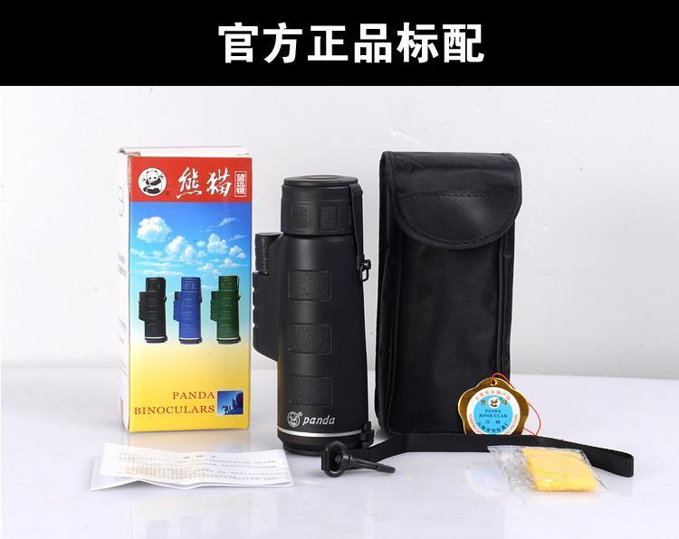 Top quality 35x50 zoom mini Monocular panda 40X Telescope hd night vision scope outdoor hunting military monoculars binoculars - intl - 5