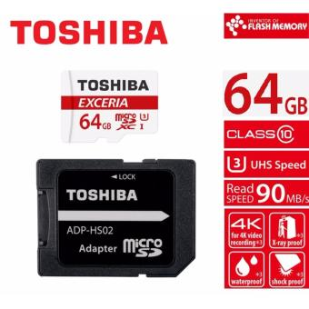 Toshiba Exceria M302 64GB Micro SDXC 90MB/sec Class 10 UHS-III (UHS Speed Class 3) Card with SD Adapter Price Philippines
