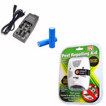 Ultrafire Battery Charger with 2 Pieces 18650 Battery with Riddex Quad Digital Pest Repelling Aid (As Seen On TV)