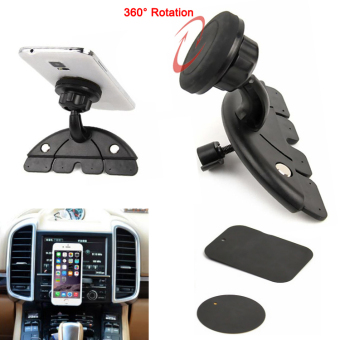 Universal Adjustable Slot Smartphone Mobile Phone Car Mount Holder 360 Rotating Magnet Stand Bracket for Mobile GPS Clip Size: 50mm-105mm