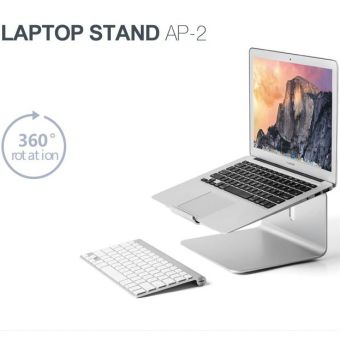 UP silver color aluminum rotable laptop and tablet stands AP-2 -Intl - 3