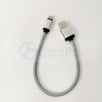 USB Metal Braided Android data/charging cable for power bank(silver)