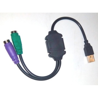 USB to PS2 Cable Adapter Converter Use for Keyboard Mouse