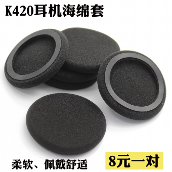 V & Z k420/k430/k450/px90 headset cotton intercropping headset headphone earmuffs sponge sets headphone sets