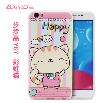 VIVO V5 cute soft protective case phone case