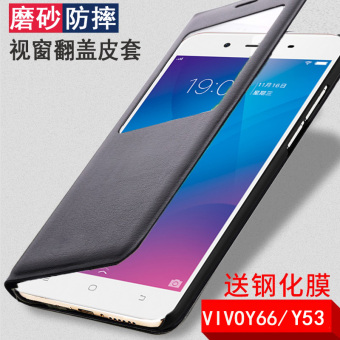 VIVO y66/y66l flip-style leather cover phone case