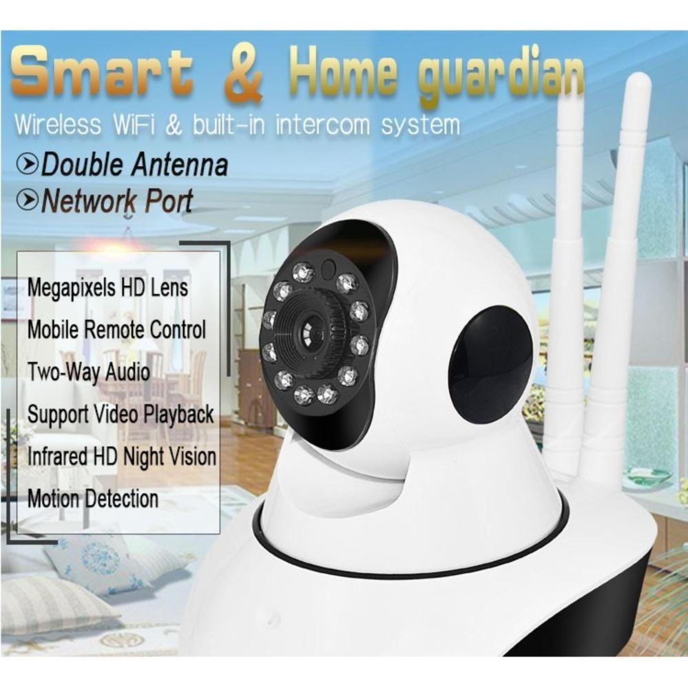 Philippines   Vv380 App-Link Dual Antenna Smart Home Cctv
