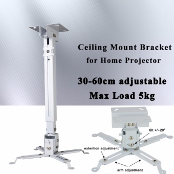 Wejoy Universal Projector Ceiling Wall Mount Metal Bracket HolderStand Ajustable Max Support 5KG Weight - intl Price Philippines