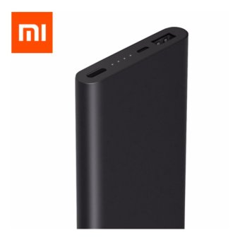 Xiaomi Mi 2 10000mAh Quick Charge 2.0 Power Bank (Black) with Free USB Fan