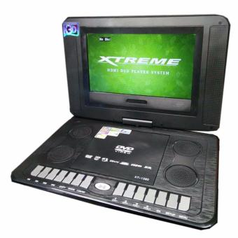"XTREME 10.8"" Portable EVD Player Price Philippines"