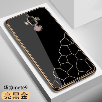 Yagoo mate8/M9/al00 sets soft silicone drop-resistant full phone case
