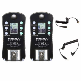 Yongnuo RF-605 C Wireless Transceiver Kit for Canon Price Philippines