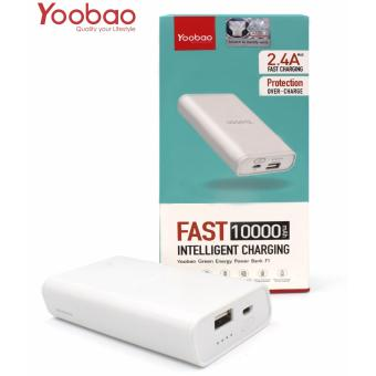Yoobao New 2.4A 10000mAh LED Original Fast Charger Power Bank(White) Price Philippines
