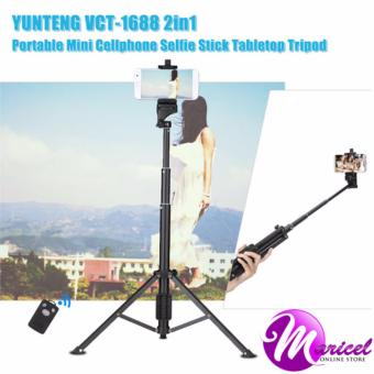 Yunteng VCT-1688 Extendable Selfie Stick Monopod/Tripod withBluetooth Remote Shutter for Android and IOS (Black)