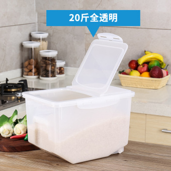 10 kg/15kg25 moisture pest control home dress rice storage box rice Bucket