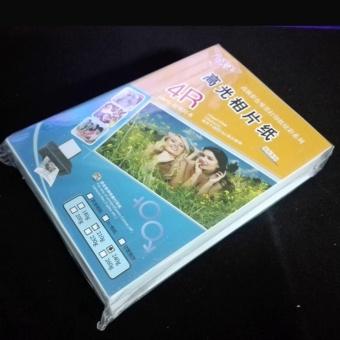 100 Sheet 240g High Glossy 4R Photo Paper For Inkjet PrinterPhotographic paper - intl - 4