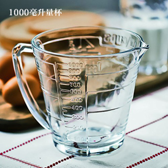 1000ml500ml with scale glass baking cup measuring cup