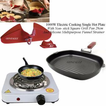1000W Electric Cooking Single Hot Plate With Non-stick Square GrillPan 28cm And Silicone Multipurpose Funnel Strainer (Red)