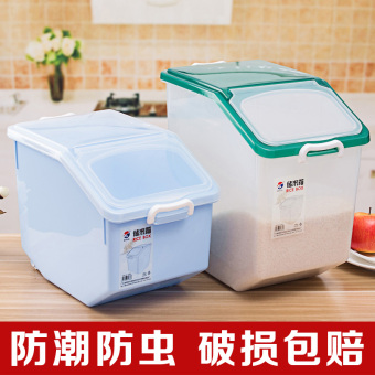 10kg15kg 15kg with a pulley sealed kitchen pot rice storage box