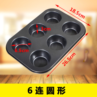 12 horse cup cake oven dish baking Mold